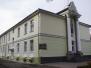 Будівля училища