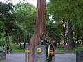 Памятник на могилі Січинського