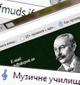 site_thumb