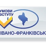 Umovy_Ivano-Frankivsk_m